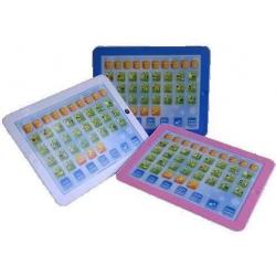 Playpadrb-250x250 1